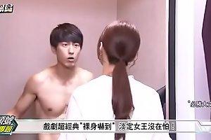 Chinese hot male body