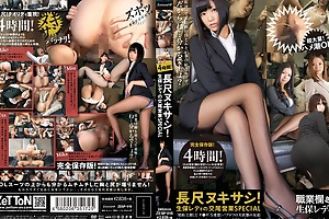 Kohaku Uta, Haruoto Miko, Saino Miu, Oosaki Mika in Hanker Insertion And Removal!Copulation Sales Of Life Insurance SPECIAL Foetus
